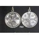 763 Byzantine coinage