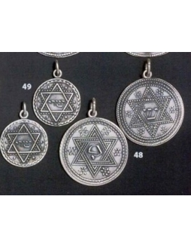 48 Jewish coinage/token/medallion