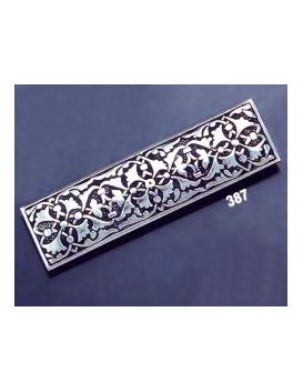 387 Ornate sterling brooch