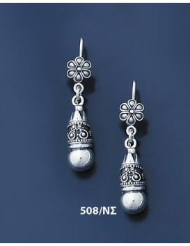 508/NS Impressive Ancient Greek Earrings