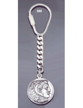 360 Silver Keyring with Alexander The Great (Hercules) Coin