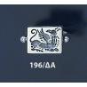 196/DA Griffin(Griffon) or Sphynx intaglio (seal) Ring