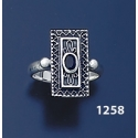 1258 Hellenistic Silver Band Ring with Sapphire