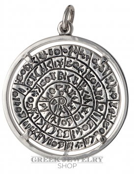 Phaistos disc pendant on silver bexel. Silver 925. Extra large