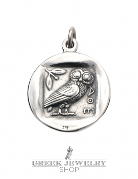 271 Silver ancient Greek coin pendant reproduction with owl of wisdom