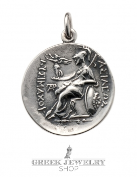 Silver coin pendant of Alexander the Great. Beautiful ancient coin reproduction from Greek Jewelry shop