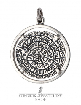 1025 Phaistos disc pendant on silver bezel (L)