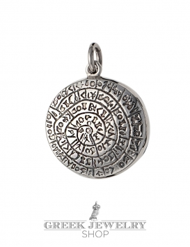 251/K Medium sized round silver Phaistos disc (disk) pendant - Hellenic jewelry