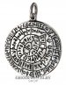 Extra large silver festos disk pendant