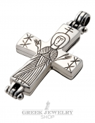 650 Sterling Reliquary Cross Pendant