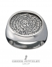1142 Extra Large silver Phaistos disc Chevalier Coin Ring (XL)