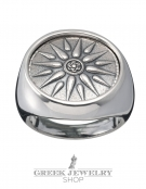 1143 Macedonia Star/Sun/Starburst Chevalier Coin Ring (XL)