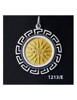 1213/E Large Macedonia Star/Sun/Starburst Coin Pendant with Greek Key Pattern ( Gold Plated)