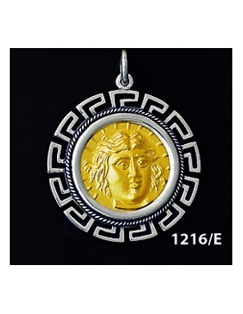 1216/E Large Rhodes Island- Helios Ancient Sun God Coin Pendant with Greek Key Pattern ( Gold Plated)