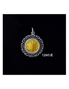 1241/E Small Aegina Land Tortoise Coin Pendant with Greek Key Pattern (Gold Plated)