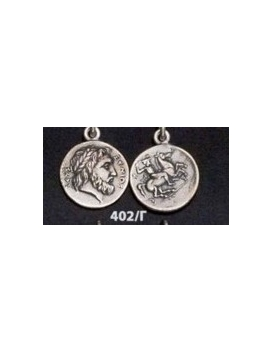402/C Phillip II Macedon coin depicting Zeus