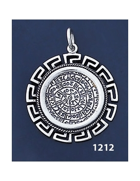 1212 Phaistos Disc Coin Pendant with Greek Key Pattern / Meander (L)