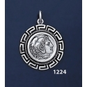 1224 Alexander The Great (Hercules) Coin Pendant with Greek Key Pattern / Meander (M)