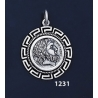 1231 Phillip II Macedon Depicting Zeus Coin Pendant with Greek Key Pattern / Meander (M)