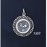 1237 Pegasi / Pegasus Coin Pendant with Greek Key Pattern / Meander (S)