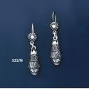 322/N Lion torc earrings