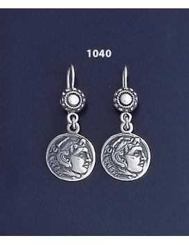 1040 Alexander the Great ( Hercules) Silver Earrings