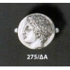 275/DA Apollo God of music silver band ring