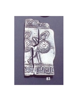 83 Large Spartan mural reproducton brooch