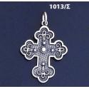 1013/S Byzantine Baptism Cross