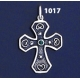 1017 Double Sided Orthodox/Byzantine Baptism Silver Cross With Ruby & Emerald