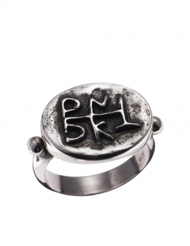 203 Sterling Silver Band Ring with Byzantine Monogram