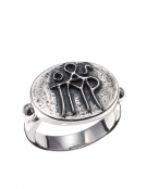 204 Sterling Silver band Ring with Byzantine ΠΥΡ Monogram