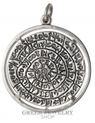 1024 Phaistos disc pendant on silver bexel (XL)