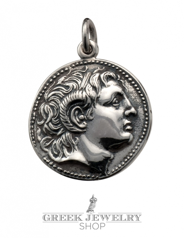 Greek Jewelry Shop - Ancient coin pendant - Alexander the