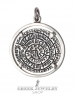 Phaistos disk (disc) pendant jewelry mounted on silver bezel - Large