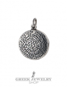Small silver Phaistos disc pendant - Greek Jewelry Shop