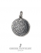 252/K Small convex Phaistos disc pendant (17 mm diameter)