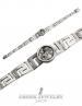 1157 Greek Key / Meander Silver Bracelet with Owl of Wisdom Coin