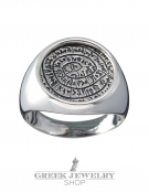 1142/B Large Silver Phaistos disc chevalier coin ring, (L)