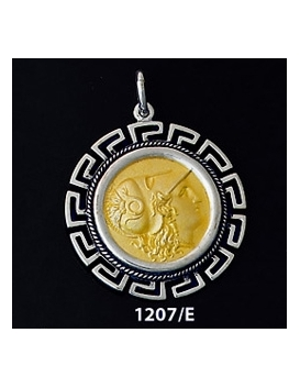 1207/E Large Helmetted Athena Coin Pendant with Greek Key Pattern ( Gold Plated)