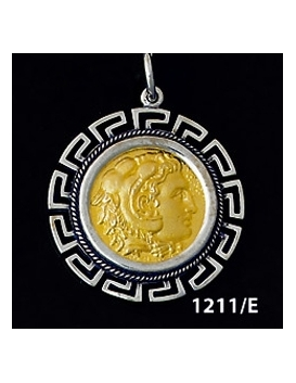 1211/E Large Alexander The Great (Hercules) Coin Pendant with Greek Key Pattern ( Gold Plated)