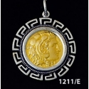 1211/E Large Alexander The Great (Hercules) Coin Pendant with Greek Key Pattern (Gold Plated)