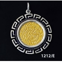 1212/E Large Phaistos Disc Coin Pendant with Greek Key Pattern ( Gold Plated)