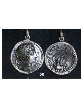 50 Arsinoe II Coin - Egypt